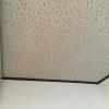 ボロ家の壁・天井は「基本、全部直す」という姿勢でいくのが正解