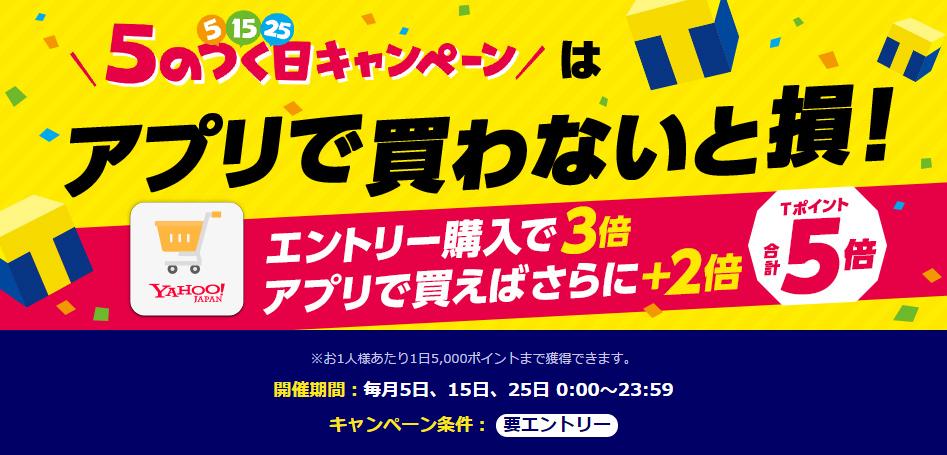 2016-10-15_06h46_22